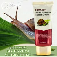 Visible Difference Snail BB Cream SPF 50 PA++ [FarmStay]