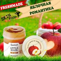 Freshmade Mask Apple [SkinFood]