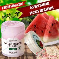Freshmade Watermelon Mask [SkinFood]