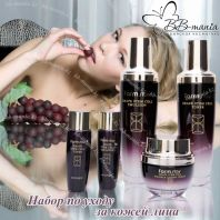 Grape Stem Cell Skin Care Set [Farmstay]