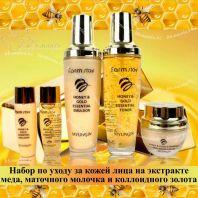 Honey & Gold Skin Care Set [Farmstay]