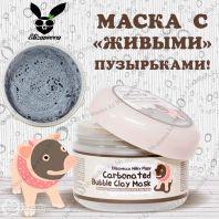 Milky Piggy Carbonated Bubble Clay Mask [Elizavecca]