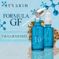 Power 10 Formula GF Effector [It's Skin]