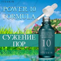 Power 10 Formula PO Effector [It's Skin]