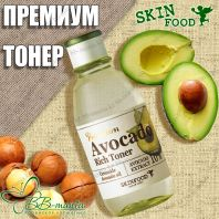 Premium Avocado Rich Toner [SkinFood]