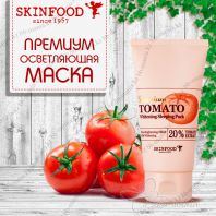Premium Tomato Whitening Sleeping Pack [SkinFood]