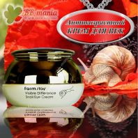 Visible Difference snail eye Cream [FarmStay]