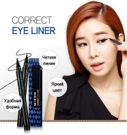 Correct Eye Liner [Mizon]