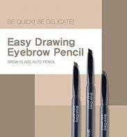Brow Class Auto Pencil [Skin79]