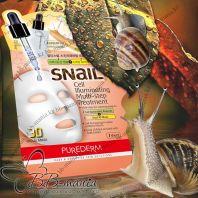 Snail Cell Illuminating Multi-Step Treatment [Purederm]