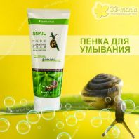 Snail Pure Cleansing Foam [FarmStay]