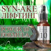 POWER 10 FORMULA SYN-AKE [It's Skin]