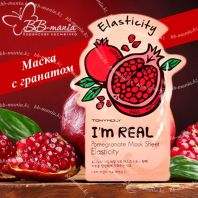 I'm Real Pomegranate Mask Sheet [TonyMoly]