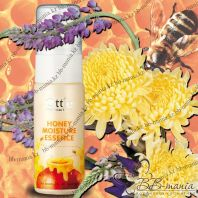 Honey Moisture Essence [Ottie]