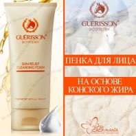 Guerisson Skin Relief Cleansing Foam [Claire's Korea]