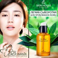 Dr. Clear Magic Serum [The Skin House]