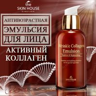 Wrinkle Collagen Emulsion [The Skin House]