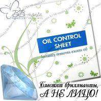 Coringco Oil Control Sheet