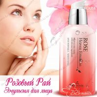 Rose Heaven Emulsion [The Skin House]