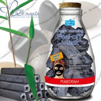 Deep Cleansing Peel-off Mask Charcoal [Purederm]