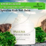 Spirulina Rich Soft Balm [The skin House]