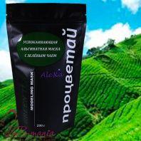 Green Tea Modeling Mask Процветай [Alexa]