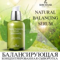 Natural Balancing Serum [The Skin House]