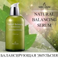 Natural Balancing Emulsion [The Skin House]