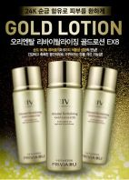 Oriental Revitalizing Gold Lotion EX8 [Privia]