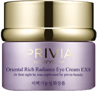Oriental Rich Radiance Eye Cream EX8 [Privia]