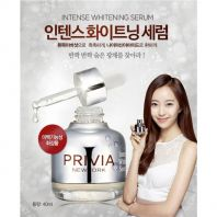 Intense Whitening Serum [Privia]