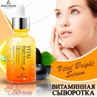 Vital Bright Serum [The Skin House]