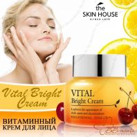 Vital Bright Cream [The Skin House]