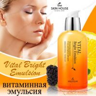 Vital Bright Emulsion [The Skin House]