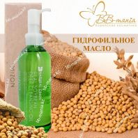 Real Soybean Deep Cleansing Oil [Mizon]