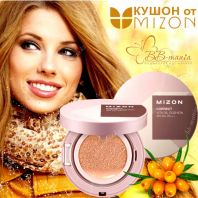 Correct Vita Oil Cushion SPF 50+PA+++ [Mizon]