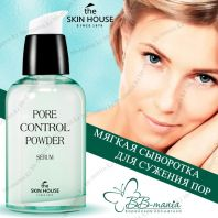 Pore Control Powder Serum [The Skin House]