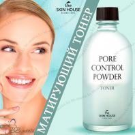 Pore Control Powder Toner [The Skin House]