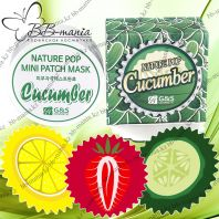 Fruit Pop Mini Patch Mask [G&S Cosmetics]