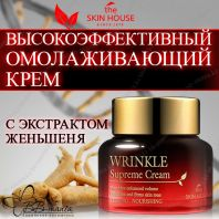 Wrinkle Supreme Cream [The Skin House]