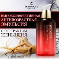 Wrinkle Supreme Emulsion [The Skin House]