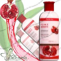 Visible Difference Moisture Emulsion PomeGranate [FarmStay]
