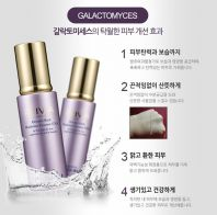 Oriental Rich Radiance Essence EX8 [Privia]