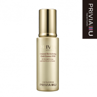 Oriental Revitalizing Gold Essence EX8 [Privia]