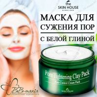 Pore Tightening Clay Pack [The Skin House]