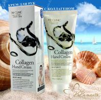 Collagen Hand Cream [3W CLINIC]