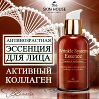 Wrinkle System Essence [The Skin House]