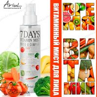 Ariul 7 Days Vitamin Mist [JH Corporation]