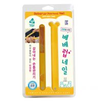 Yellowangle Beberuv Nail Dains [JH Corporation]
