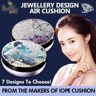 Style71 Luxury Cushion Full Cover [JH Corporation]